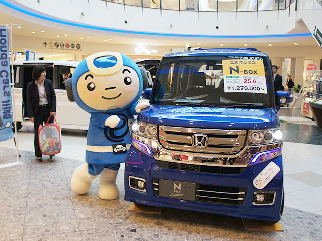http://www.h-cars.co.jp/efriend/images/160223_ifure03.jpg