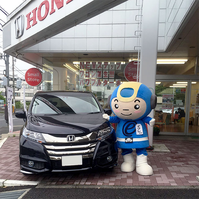 http://www.h-cars.co.jp/efriend/images/160509_ifure01.jpg