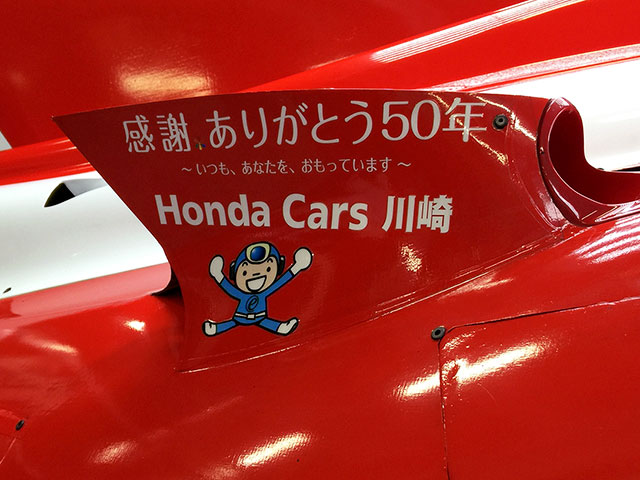 http://www.h-cars.co.jp/efriend/images/160719_circuit01.jpg