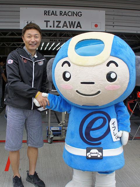 http://www.h-cars.co.jp/efriend/images/160719_circuit02.jpg