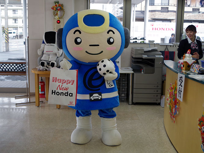 http://www.h-cars.co.jp/efriend/images/170110_ifurediary09.jpg