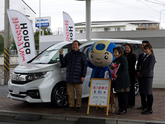 http://www.h-cars.co.jp/efriend/images/170110_ifurediary10.jpg