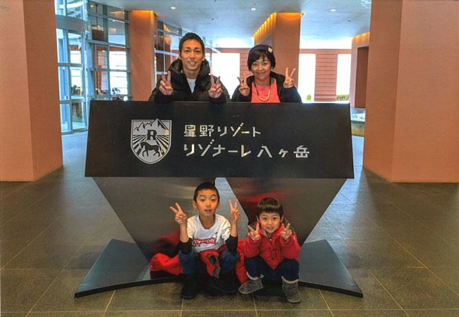 「旅プレ」当選者感想☆第一弾・星野リゾート リゾナーレ八ヶ岳