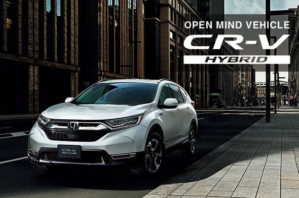 OPEN MIND VEHICLE ALL NEW CR-V