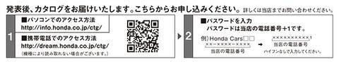 160516_n-wgn02.jpg