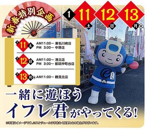 191228_hatsuurhi02.jpg