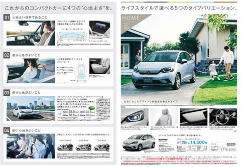 200215_chirashi02.jpg