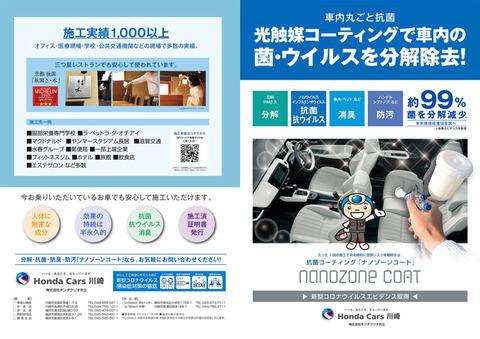 nano_2021_o.jpg