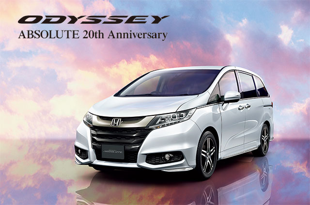 http://www.h-cars.co.jp/news/images/141017_ody01.jpg