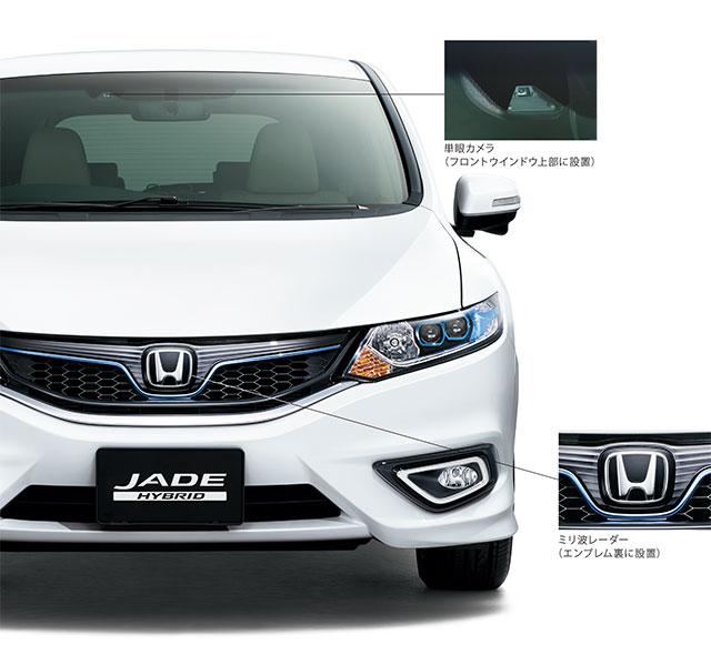 http://www.h-cars.co.jp/news/images/150212-jade11.jpg