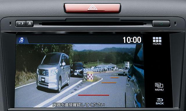 http://www.h-cars.co.jp/news/images/150212-jade13.jpg