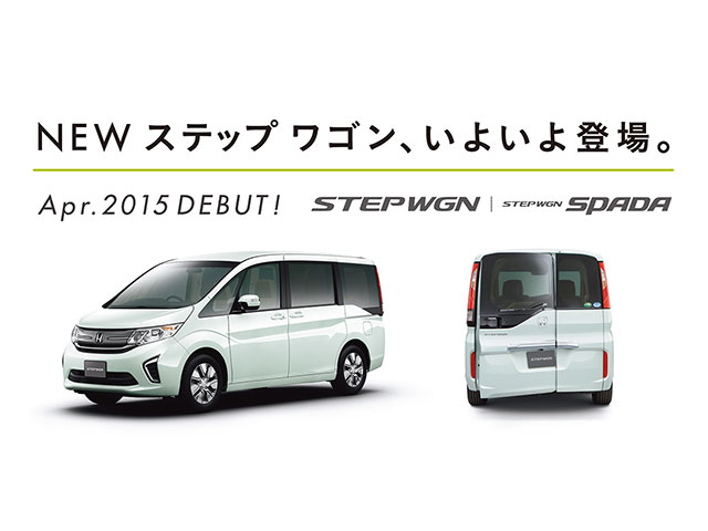 http://www.h-cars.co.jp/news/images/150313_step01.jpg