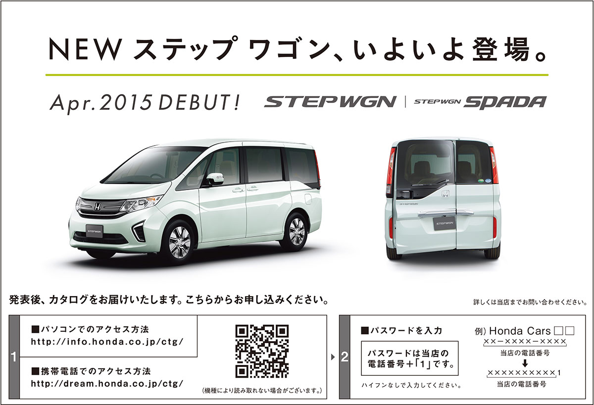 http://www.h-cars.co.jp/news/images/150313_step02.jpg