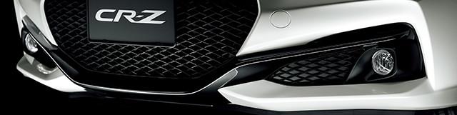 http://www.h-cars.co.jp/news/images/150827_cr-z05.jpg