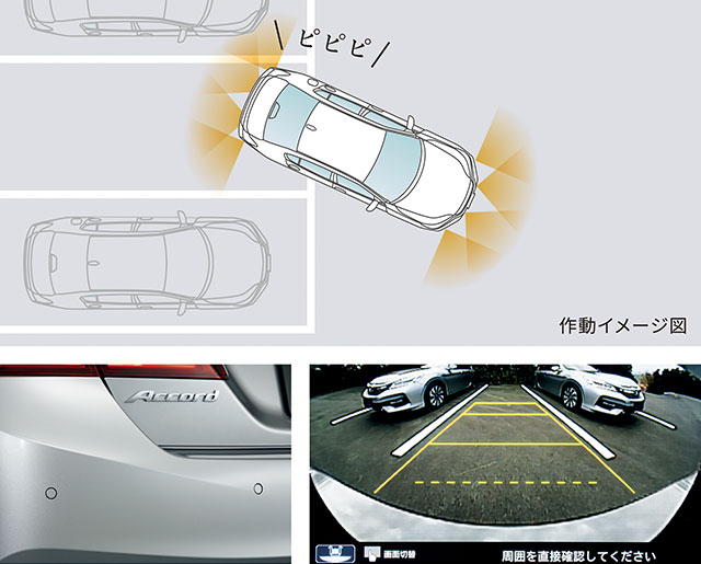 http://www.h-cars.co.jp/news/images/160526_accord06.jpg