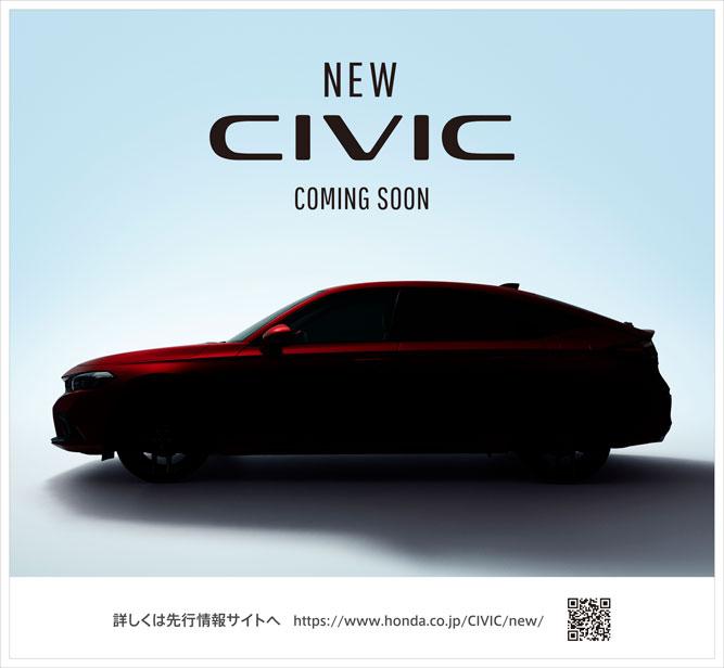 2021.6.24 NEW CIVIC WORLD PREMIRE