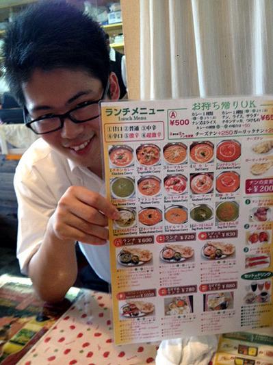 140728_curry01.jpg