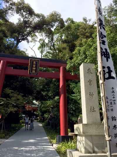 140908_kinomiya02.jpg