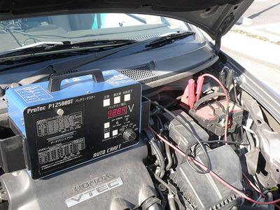 150105_battery01.jpg