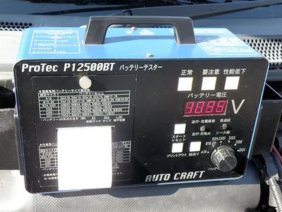 150105_battery02.jpg