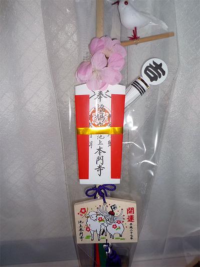 150105_nenshi01.jpg