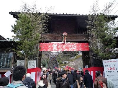 150105_nenshi02.jpg