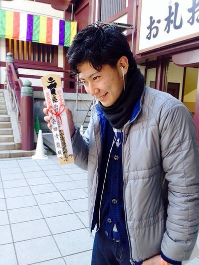 150304_yaku01.jpg