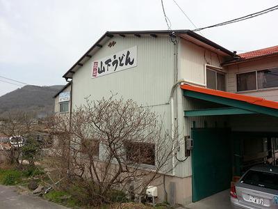 150319_kagawa02.jpg
