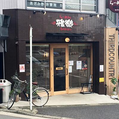 150817_gagaku01.jpg