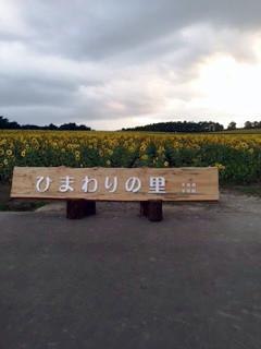 150831_hokkaido02.jpg