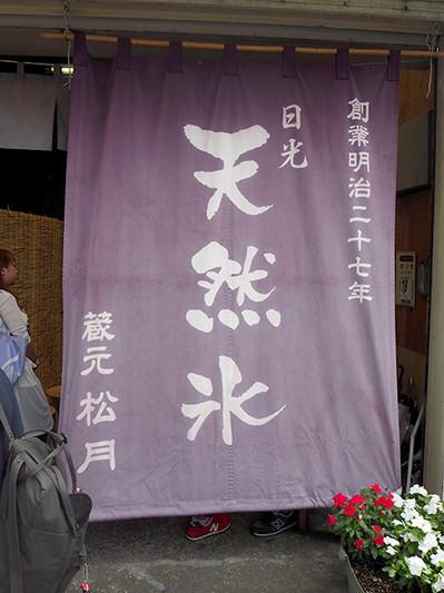 150907_nikko02.jpg
