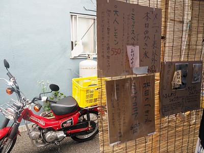 150907_nikko04.jpg