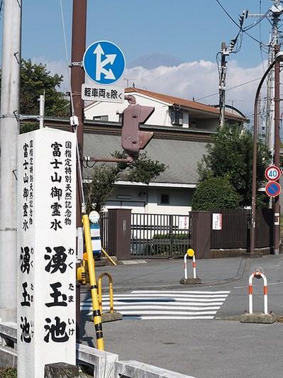 151109_fuji05.jpg