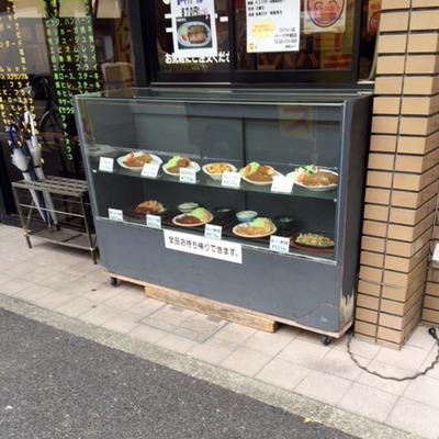 151203_curry03.jpg