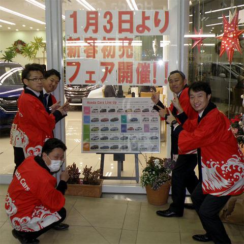 161226_kohoku02.jpg