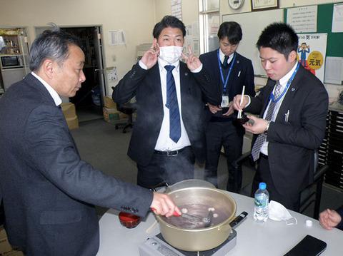 161226_kohoku05.jpg