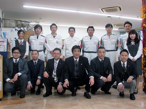 staff_tsuzuki@2x.jpg
