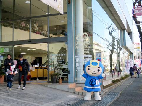 170110_kawasaki01.jpg