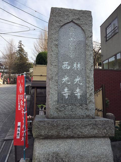 170302_kamoi03.jpg