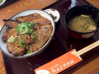 170428_chichibu01.jpg