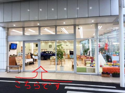 170529_showroom01.jpg