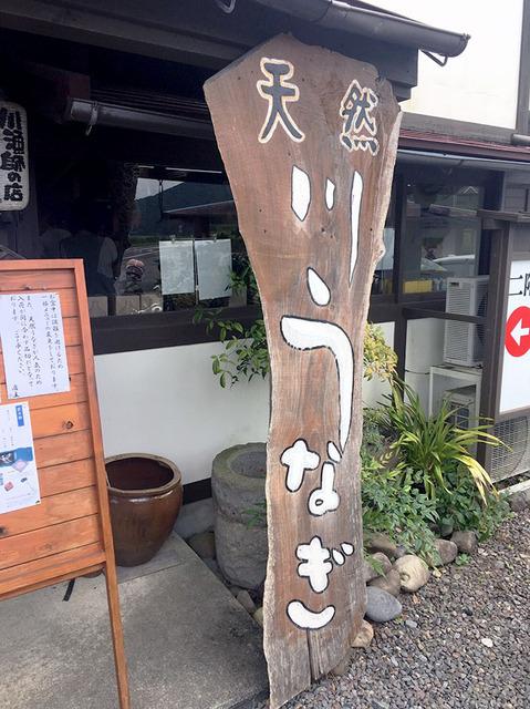 170825_kisei03.jpg