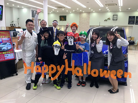 171101_halloween01.jpg