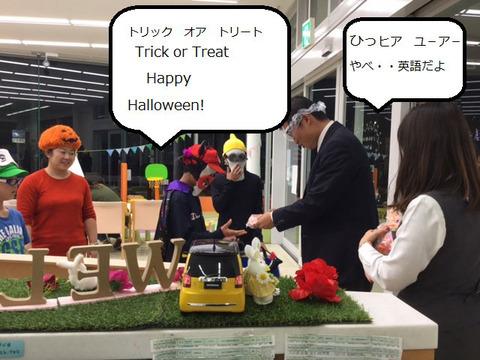 171101_halloween02.jpg