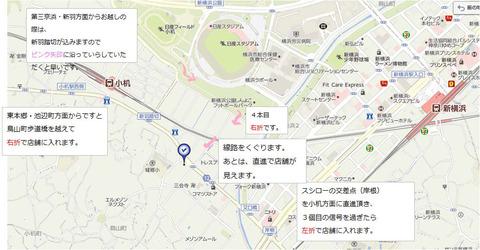 171116_map08.jpg
