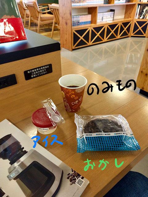 171129_kenketsu05.jpg