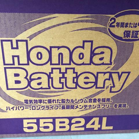171215_battery02.jpg