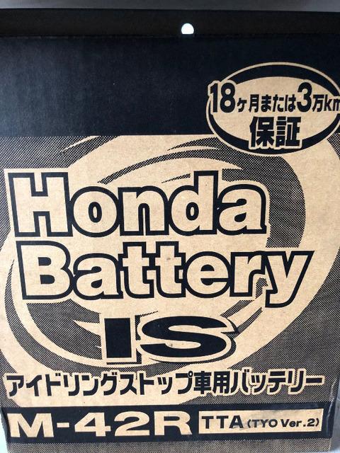 171215_battery03.jpg