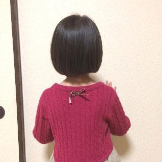 180108_hair03.jpg