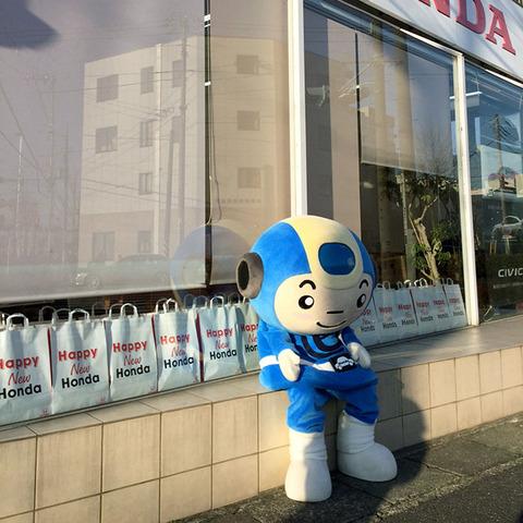 180117_nakahara03.jpg